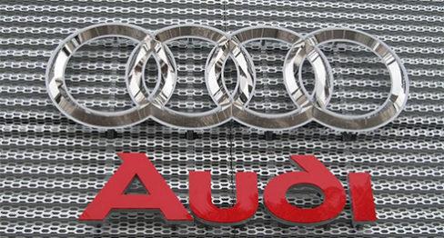 Фасада от перфориран алуминий за търговските центрове на АUDI